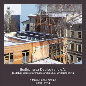 Download the Architects Brochure here.