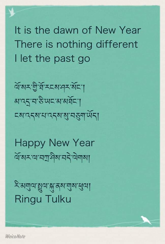 Happy New Year from Ringu Tulku