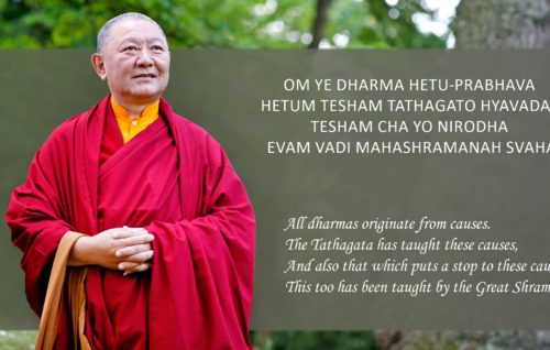 Ye Dharma dharani